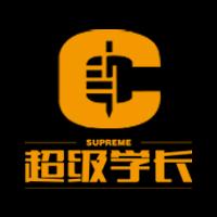 北京超级学长