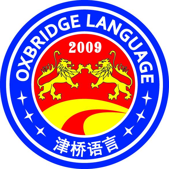 北京津桥国际教育