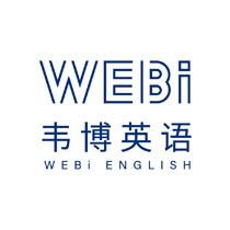 韋(wei)博(bo)