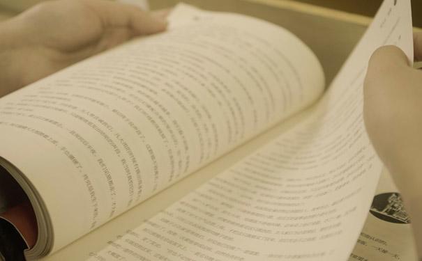 托福閱讀30天備考計劃,純干貨!