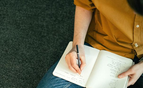 商務英語培訓班選擇網課效果好嗎?哪家機構的網課比較好?