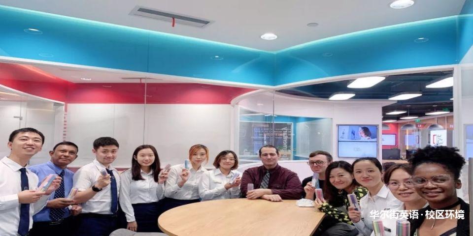 广州华尔街英语校区环境3