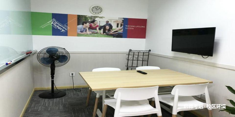 武漢啟德考培校區環境3