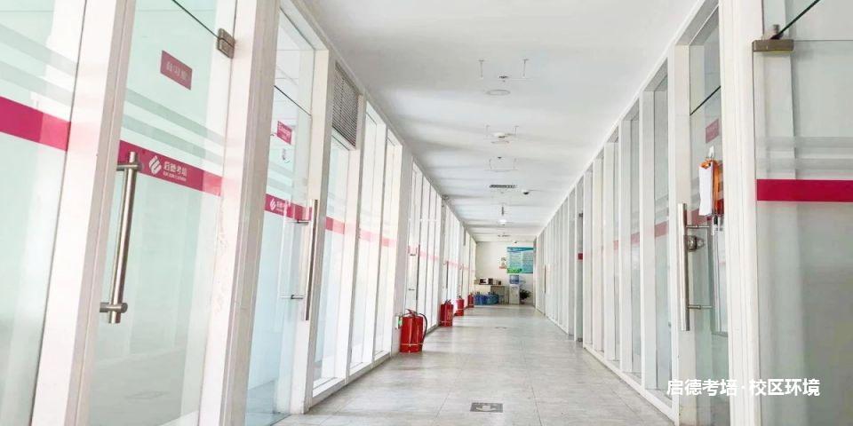 武漢啟德考培校區環境2