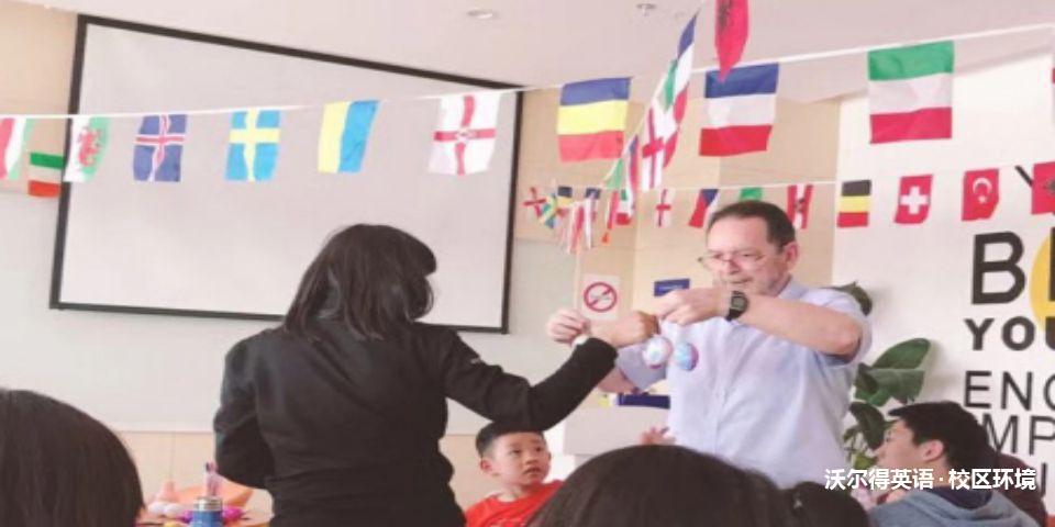 上海沃尔得英语校区环境1