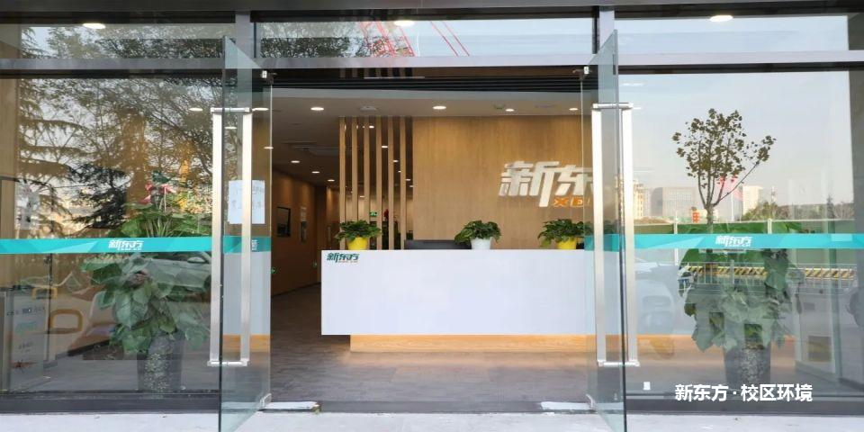 新東方校區環境4