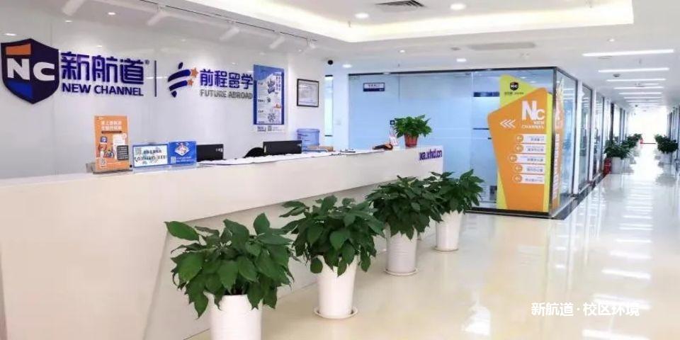 太原新航道校區環境4