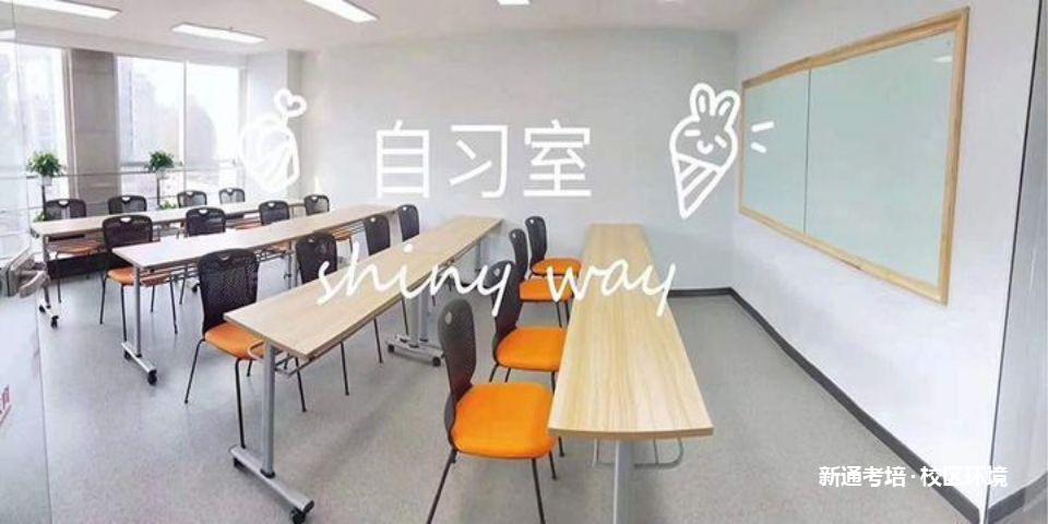 溫州新通考培校區環境3