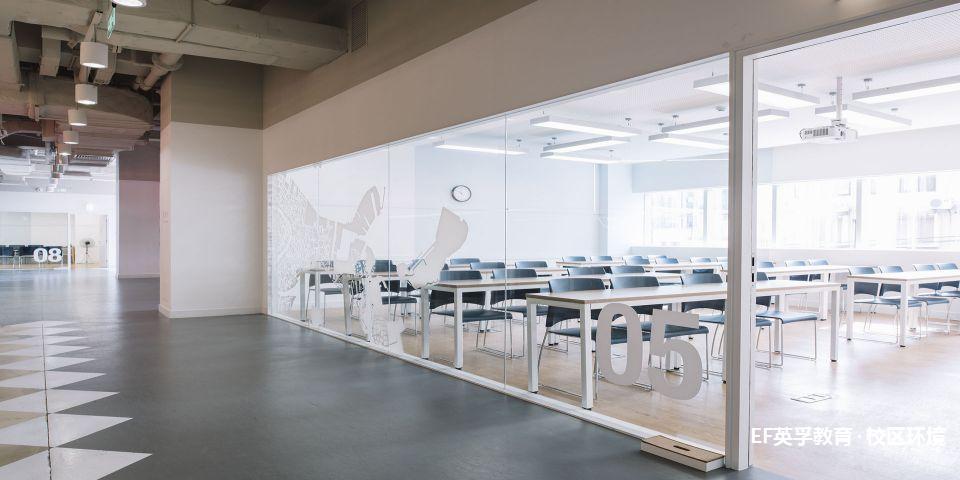 上海EF英孚教育校区环境4