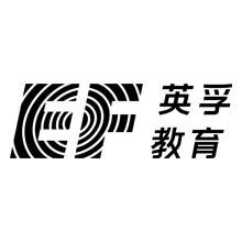 上海EF英孚教育